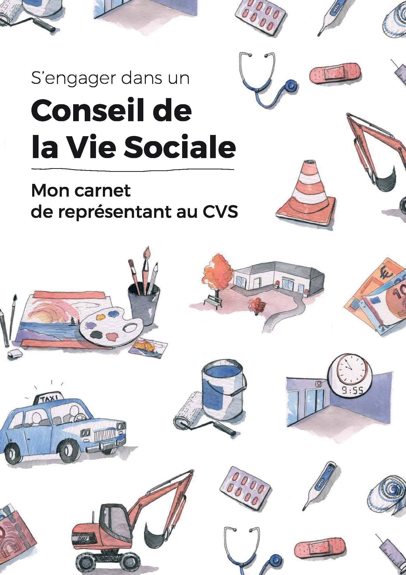 2017 CVS - le guide Couv